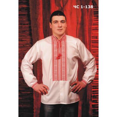 Вишиванка з червоно білим орнаментом