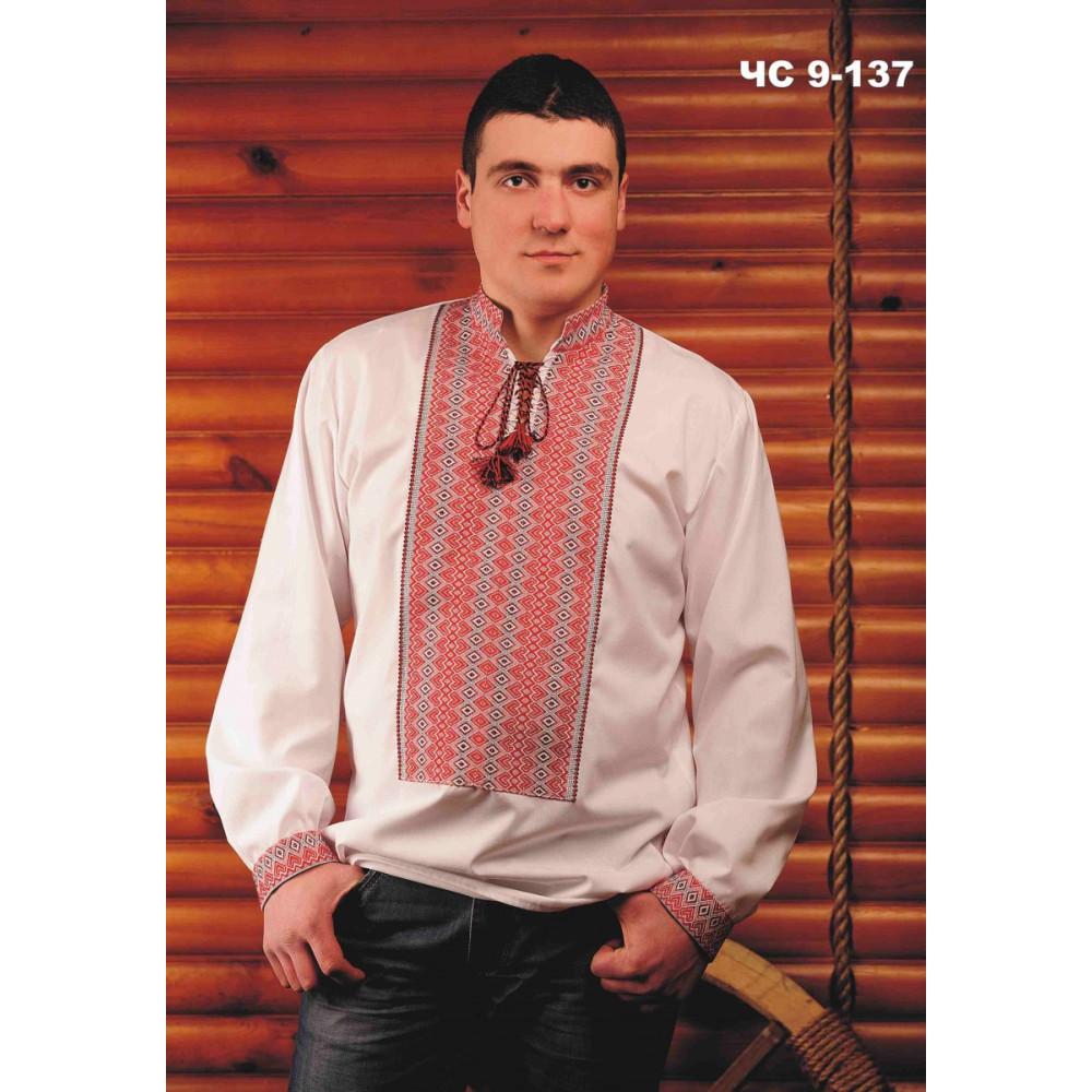 Чоловіча вишита сорочка - від виробника Magtex e77c61f07865e