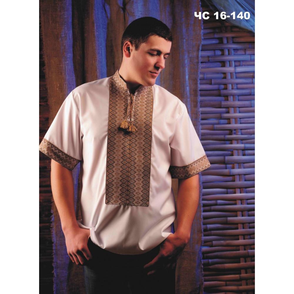 Чоловіча вишита сорочка на короткий рукав - від виробника Magtex ae6c5619306c9