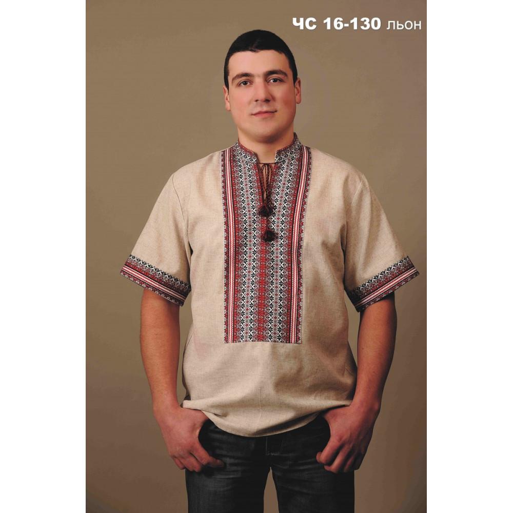 Чоловіча вишита сорочка на короткий рукав - від виробника Magtex a7670e69214f1
