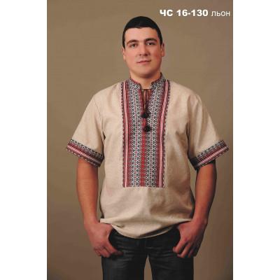 Чоловіча вишита сорочка на короткий рукав
