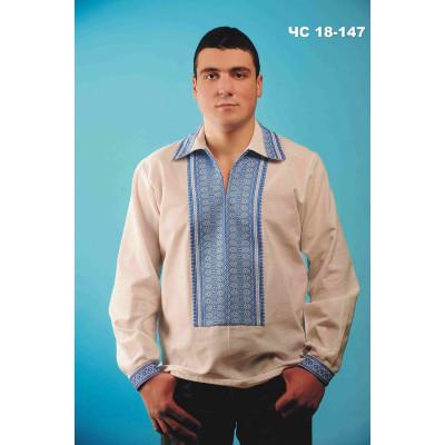 Чоловіча сорочка з бавовни з синім візерунком