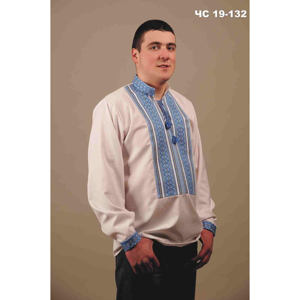Чоловіча вишита сорочка біла - від виробника Magtex 992a4b7ca54cb