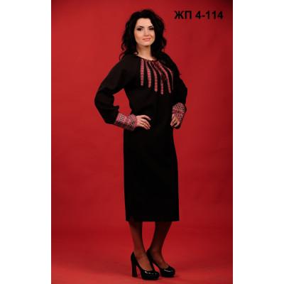 Чорне вишите жіноче плаття