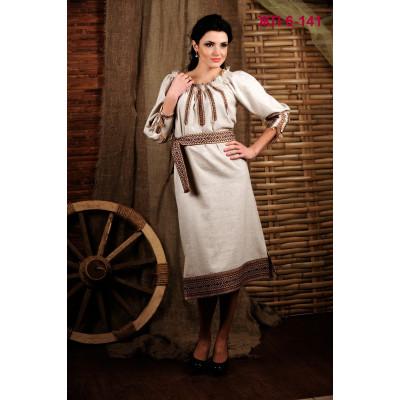 Жіноча лляна сукня з коричневою вишивкою