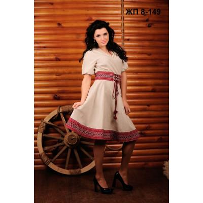 Жіноче плаття з льону з вишивкою