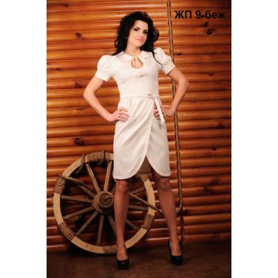 Однотонне жіноче плаття з вишивкою