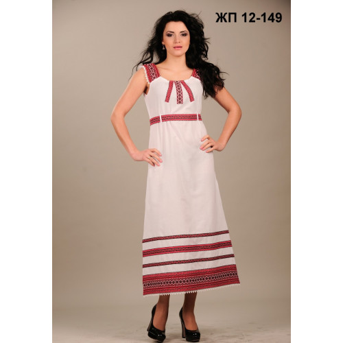 Стильне жіноче плаття з вишивкою