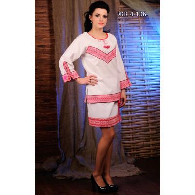 Жіночий національний костюм з вишивкою