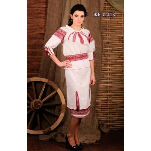 Жіночий національний костюм зі спідницею