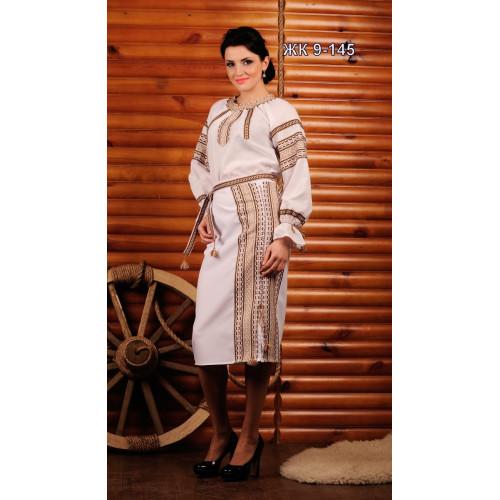 Український жіночий костюм