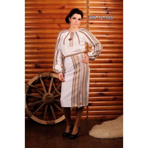 Український жіночий костюм зі спідницею