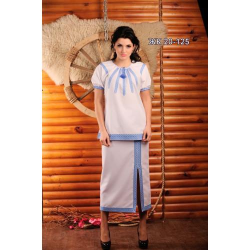 Стильний вишитий костюм зі спідницею в національному стилі