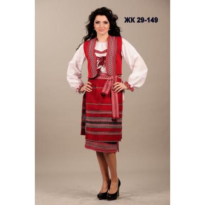 Жіночий національний костюм вишитий