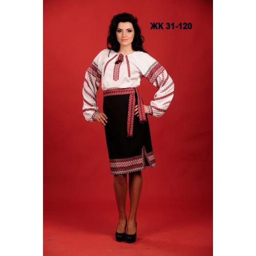Стильний вишитий жіночий костюм