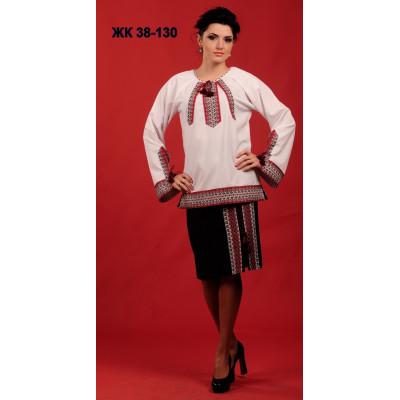 Жіночий костюм з вишивкою