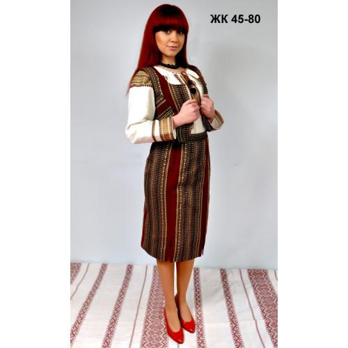 Оригинальный женский костюм с бордово золотистыми цветами