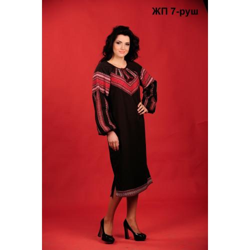 Вишитий жіночий одяг чорного кольору