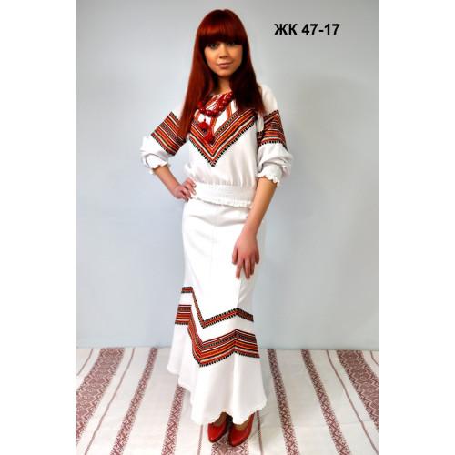 Колоритний жіночий костюм з вишивкою