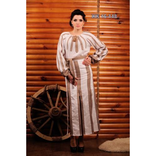 Національний жіночий костюм з довгою спідницею