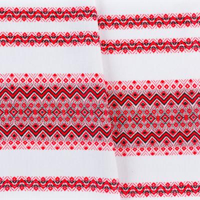 Красива тканину з національним орнаментом ТД-75 2 \ 1